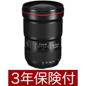 Canon EF16-35mmF2.8L III USM 『2〜3営業日後の発送』