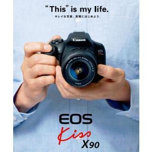 キヤノン EOS Kiss X90(W)・EF-S18-55 IS II レンズキット デジタル一眼レフカメラ|mitsuba
