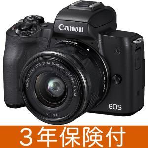 キヤノン EOS Kiss M・EF-M15-45 IS S...