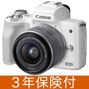 ・EOS Kiss M ホワイト本体 + EF-M15-45 F3.5-6.3 IS STM シルバ...