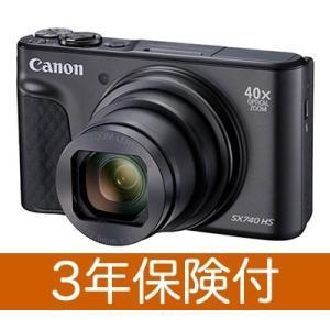 キヤノン PowerShot SX740HS ブラック 40倍ズームコンパクトデジカメ