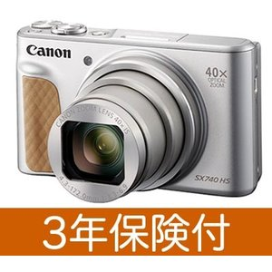 キヤノン PowerShot SX740HS シルバー 40倍ズームコンパクトデジカメ