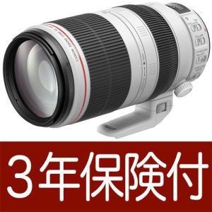Canon EF100-400mm F4.5-5.6L IS II USM 手振れ補正付き望遠ズーム...