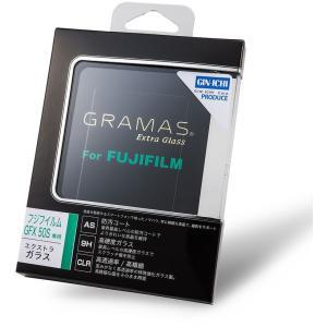 ・『GRAMAS』がスマートフォンで培った保護ガラスの技術を銀一の監修の元、ハイエンドデジタルカメラ...