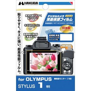 HAKUBA デジタルカメラ用液晶保護フィルム OLYMPUS STYLUS-1専用『3〜4営業日後の発送予定』