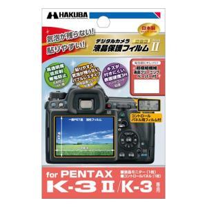 ハクバ 液晶保護フィルムMarkII PENTAX K-3 II/K-3 専用 DGF2-PTK32 デジタルカメラ用液晶フィルム 『1〜3営業日後の発送予定』|mitsuba