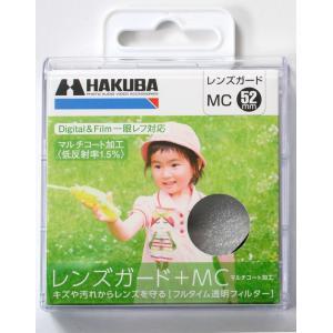 ハクバ MCレンズガードフィルター 52mm 434972 CF-LG52|mitsuba