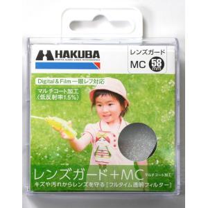 ハクバ MCレンズガードフィルター 58mm 434996 CF-LG58|mitsuba