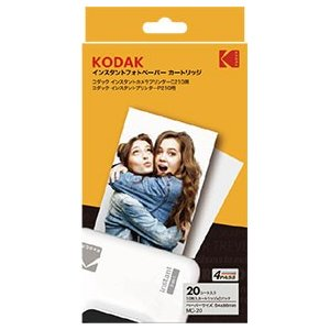 【※こちらの商品はインク一体型フォトペーパー20枚入りです※】  ・写真用紙とインクリボンが1つのカ...