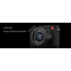 Leica Q2 #19050 ハイエンドコンパクトデジカメ[※受注後発注/取り寄せ品のためキャンセル不可商品]|mitsuba|07