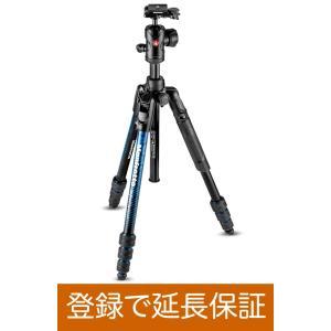 ・縮長40cmのコンパクトながら伸高5cmアップし、安定性で人気のトラベル三脚のカラー版befree...
