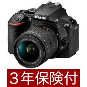 Nikon D5600 18-55 VRレンズキット [液晶フィルム付]|mitsuba