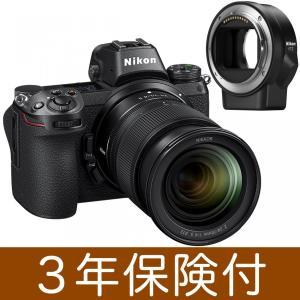 ニコン Z7 24-70レンズ+FTZマウントアダプターキット フルサイズミラーレス一眼カメラ