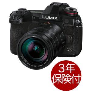Panasonic LUMIX G9 PRO プロフェッショナルミラーレス一眼レンズキット