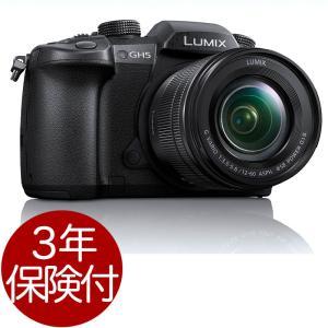 [3年保険・液晶フィルム付]Panasonic LUMIX ...