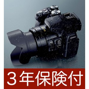 パナソニック LUMIX DMC-FZ300-K デジカメ『即納〜2営業日後の発送』...