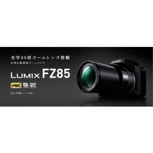パナソニック LUMIX DC-FZ85-K 高倍率ズームデジカメ|mitsuba|03