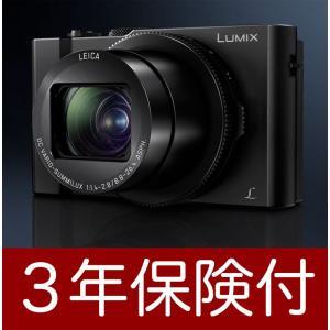 Panasonic DMC-LX9 コンパクトデジカメ