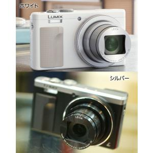 Panasonic LUMIX DMC-TZ85コンパクトデ...