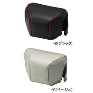 パナソニック DMW-CGL1本革レンズジャケット Lumix GF1+パンケーキレンズ用カメラケースの上カバーのみ『3~5営業日後の発送』|mitsuba