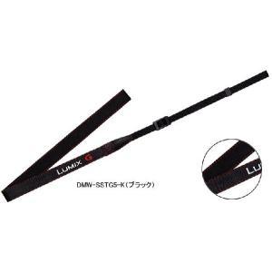 パナソニック DMW-SSTG5-K黒ショルダーストラップ『3~5営業日後の発送』|mitsuba