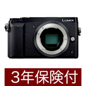 Panasonic LUMIX GX7 MarkII ブラッ...