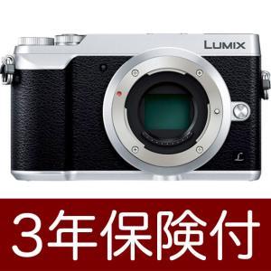 Panasonic LUMIX GX7 MarkII シルバ...