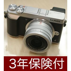 Panasonic LUMIX GX7 MarkII シルバー単焦点ライカDGレンズキット...