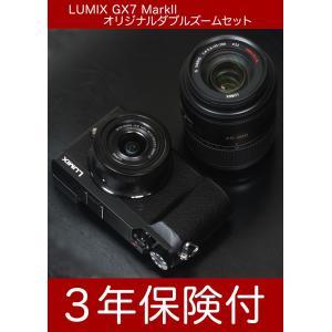 Panasonic LUMIX GX7 MarkII スペシ...