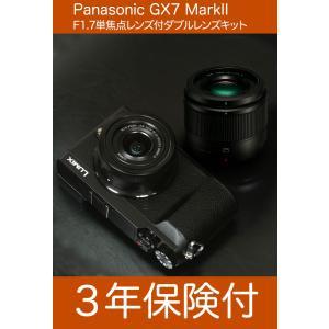 ※LUMIX GX7 Mark2ボディと標準ズームレンズPanasonic LUMIX G VARI...