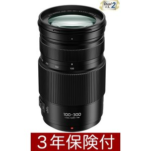 パナソニック LUMIX G VARIO 100-300mm...