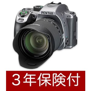 ※PENTAX K-70シルバーボディーキットとsmc PENTAX-DA18-135mm F3.5...