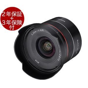 SAMYANG AF18mm F2.8 Sony FE フルサイズセンサー対応超広角単焦点オートフォ...