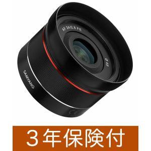 SAMYANG AF24mm F2.8 Sony FE 広角単焦点オートフォーカスパンケーキレンズ JAN:8809298885588