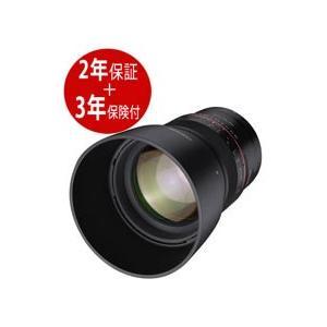 ・最新ミラーレス一眼「ニコンZ7」「ニコンZ6」対応、サムヤンMF85mm F1.4 ED AS I...