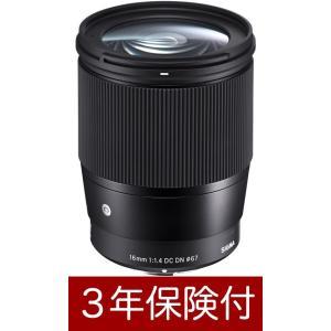 SIGMA 16mm F1.4 DC DN | Contemporary キヤノンEF-Mマウント大...