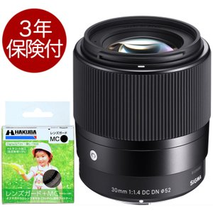 SIGMA 30mm F1.4 DC DN | Contemporary APS-CソニーEマウント...