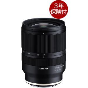 [3年保険付]タムロン 17-28mm F/2.8 Di III RXD (Model A046) ...