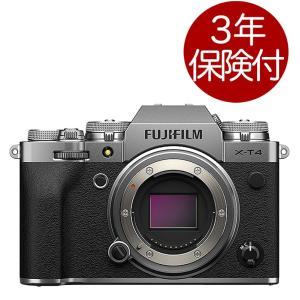 FUJIFILM X-T4 シルバー ボディー ミラーレス一眼デジタルカメラ『2020年5月下旬発売...