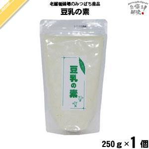 豆乳の素 (250g) 国産大豆 粉末 パウダー 藤井養蜂場 「5250円以上で送料無料」 mitsubachi-road