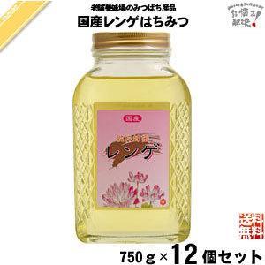 「12個セット」 国産レンゲはちみつ 瓶入 (750g) 藤井養蜂場 れんげ 蜂蜜 国内産|mitsubachi-road