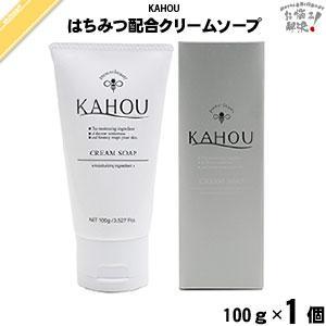 KAHOU はちみつ配合クリームソープ (100g) 洗顔 洗顔石鹸 洗顔石けん 「5250円以上で...
