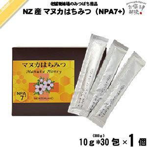 ニュージーランド産マヌカはちみつ NPA7+ スティック (10g×30包) 藤井養蜂場 300g 「送料無料」 mitsubachi-road