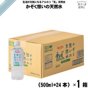 「お手軽 24本セット」 かぞく想いの天然水 (500ml) 純天然アルカリ 非加熱 軟水 5年保存水|mitsubachi-road