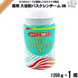 薬用 酵素入浴剤 バスクレンチーム26 (1200g) 酵素 酵素風呂 疲労回復 肩こり 冷え性|mitsubachi-road