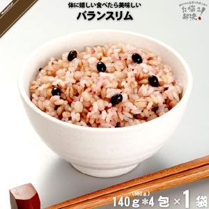 バランスリム (140g×4包) 雑穀 雑穀米 美味しい 「5250円以上で送料無料」 特0 mitsubachi-road