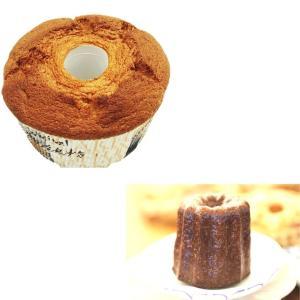 4000円 ポッキリ セット 神カヌレ 8個  シフォンケーキ 1個 冷凍 自家製 スイーツ ケーキ...