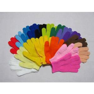 カラーは、全18色です。アクリル100%  カラー軍手には、編目のつまっている物とゆるい物があります...