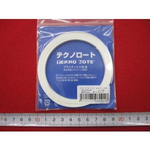 テクノロート  魔法の針金  W 20000   幅 約4ミリ、切り口の厚み 約1ミリ   長さ 約...