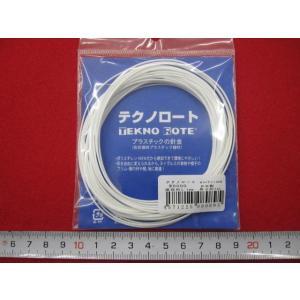 テクノロート  魔法の針金  W 8000   直径 約 1.1 ミリ   長さ 約 7 m   日...